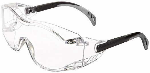 Gateway Safety 6980 Cover2 Safety Glasses Protective Eye Wear