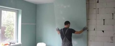 Respirator For Drywall Dust